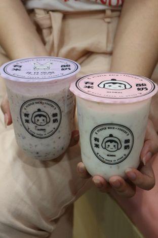 Foto - Makanan di Yomie's Rice X Yogurt oleh Tepok perut