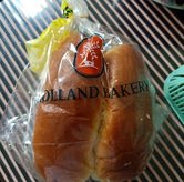 Foto di Holland Bakery