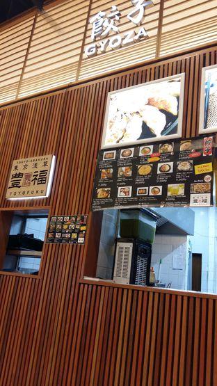 Foto review Toyofuku oleh Ilma 1