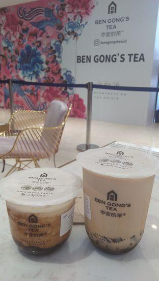 Foto 8 - Makanan di Ben Gong's Tea oleh Review Dika & Opik (@go2dika)