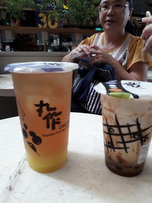 Foto - Makanan di Onezo oleh inri cross