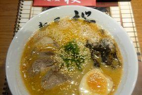 Foto Menya Sakura