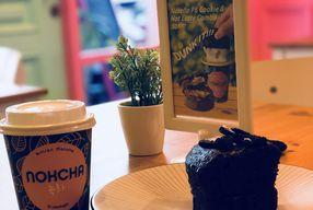 Foto Nokcha Cafe