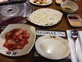 Foto Seorae