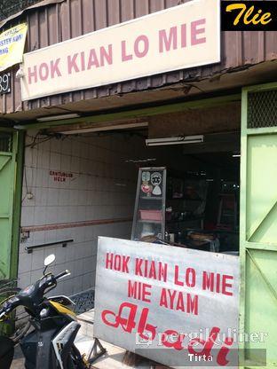 Foto 5 - Eksterior(Mie Abadi) di Mie Ayam Abadi oleh Tirta Lie