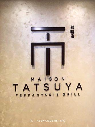 Foto Interior di Maison Tatsuya