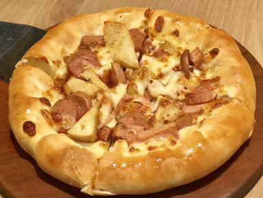 Pizza Hut Sunter Lengkap Menu Terbaru Jam Buka No Telepon Alamat Dengan Peta