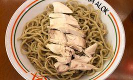 Bakmi Ayam Alok