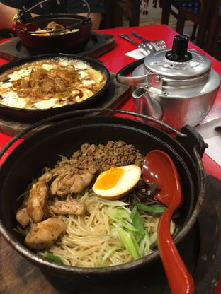 Foto 5 - Makanan di Universal Noodle Ichiro Ochazuke Ramen oleh Bread and Butter