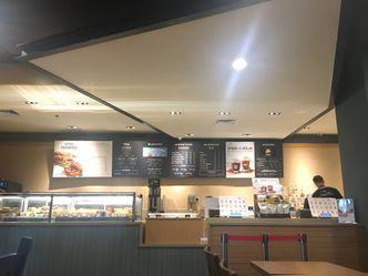 Foto Interior di Caribou Coffee