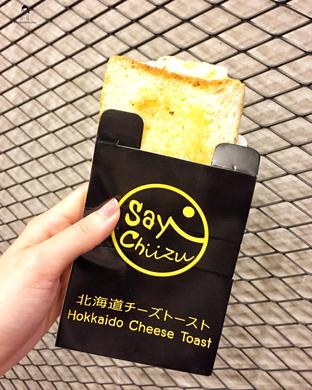 Foto 1 - Makanan di Say Chiizu oleh Marisa Aryani