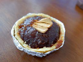 foto PIA Apple-Pie