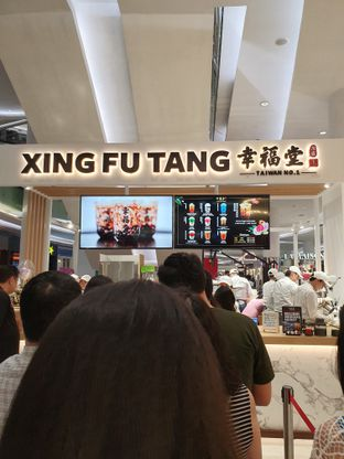 Foto 1 - Makanan di Xing Fu Tang oleh Makan2 TV Food & Travel