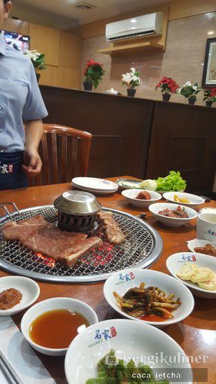Foto 3 - Makanan di Myeong Ga Myeon Ok oleh Marisa @marisa_stephanie
