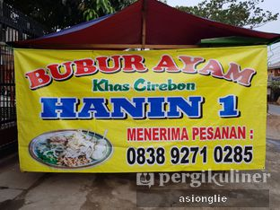 Foto review Bubur Ayam Khas Cirebon Hanin 1 oleh Asiong Lie @makanajadah 1