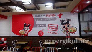 Foto 4 - Interior di Sugakiya oleh Mich Love Eat