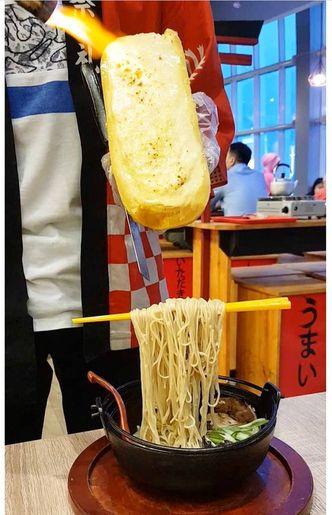 Foto Makanan di Universal Noodle Ichiro Chazuke Ramen Market
