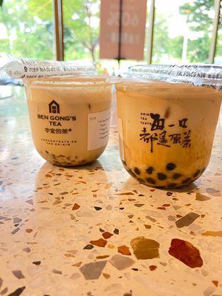 Foto - Makanan di Ben Gong's Tea oleh yourfoodjournalist