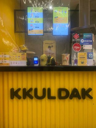 Foto review Kkuldak oleh inri cross 3