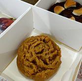 Foto Nutella di Pop Cookies