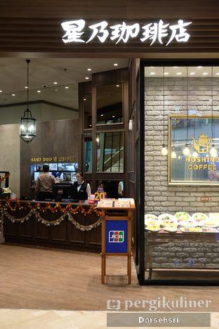 Foto 8 - Interior di Hoshino Coffee oleh Darsehsri Handayani