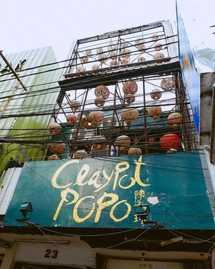 Foto - Makanan di Claypot Popo oleh Kulbacar