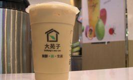Da Yung's Tea