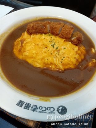 Foto - Makanan di Coco Ichibanya Kitchen oleh @NonikJajan