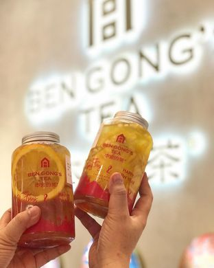 Foto - Makanan di Ben Gong's Tea oleh Michelle Xu