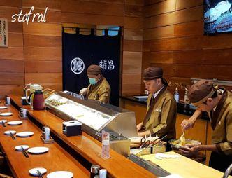 Foto Interior di Sushi Masa