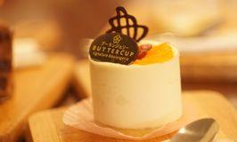 Buttercup Signature Boulangerie
