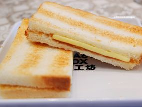 Foto Toast Box