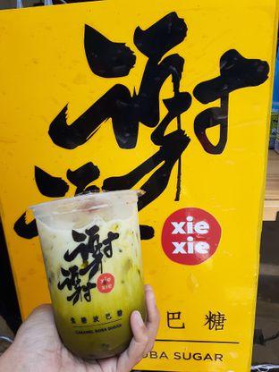 Foto  di XieXie Boba