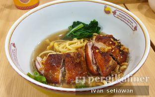 Foto 4 - Makanan(Lamian Ayam Panggang) di Golden Lamian oleh Ivan Setiawan