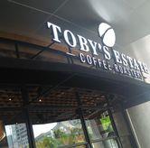 Foto di Toby's Estate
