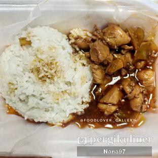 Foto review Upss Kedai Rakyat oleh Nana (IG: @foodlover_gallery)  2