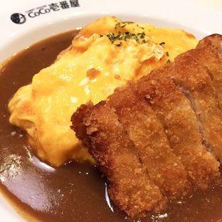 Foto - Makanan(Chicken Cutlet Omelette Curry) di Coco Ichibanya oleh Magdalena Fridawati