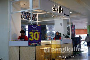 Foto 3 - Eksterior di Lain Hati oleh Deasy Lim