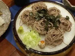 Foto Kinokawa