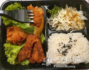 Foto 2 - Makanan di Ichimentei oleh Fannie Huang||@fannie599