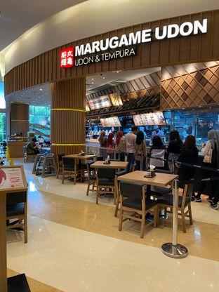 Foto review Marugame Udon oleh Jeljel  4