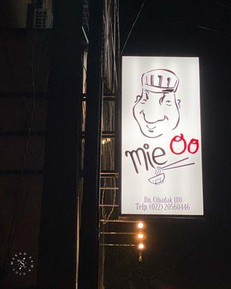 Foto Interior di Mie OO