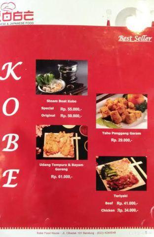 Foto - Makanan(Menu kobe) di Kobe Japanese Food oleh Prisciosa Nadia Novita