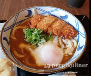 Foto 2 - Makanan(Chicken Katsu Curry Udon) di Marugame Udon oleh Ivan Setiawan