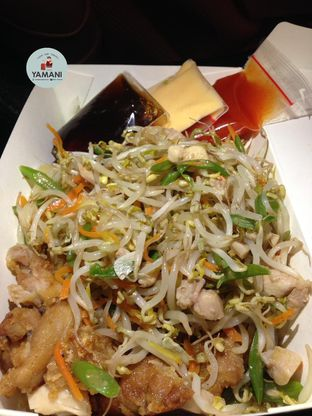 Foto 2 - Makanan(Wafuyaki Chicken) di Sopo Ngiro oleh awakmutukangmakan
