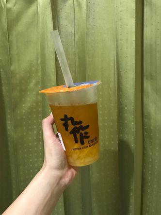 Foto Makanan di Onezo