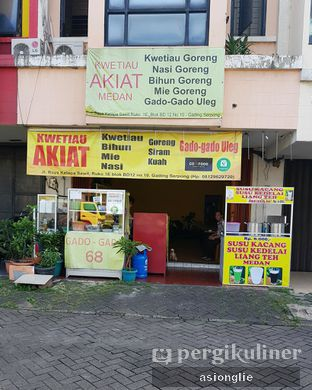 Foto 3 - Eksterior di Kwetiau Akiat Medan oleh Asiong Lie @makanajadah