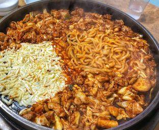 Foto - Makanan di Gongjang oleh Khadija Indira