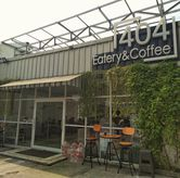 Foto di 404 Eatery & Coffee
