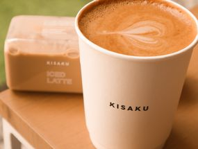 Foto Kisaku